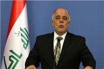 مخالفت العبادی با محاصره اقلیم کردستان
