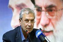 اقتصاد ایران در یکی از دشوارترین دورههای خود به سر میبرد