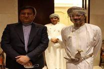 تاکید همتی و وزیر خارجه عمان بر توسعه روابط اقتصادی و بانکی میان دو کشور