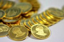 پیش بینی قیمت سکه/سکه طرح امامی و پارسیان چگونه قیمت گذاری می شود؟