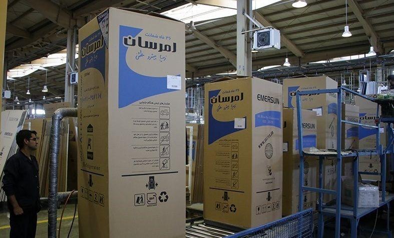 هزار دستگاه یخچال تولید داخل به نیازمندان بشاگرد اهدا شد