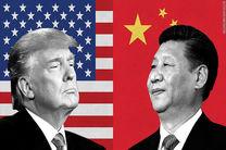 واشنگتن چین را تهدید کرد
