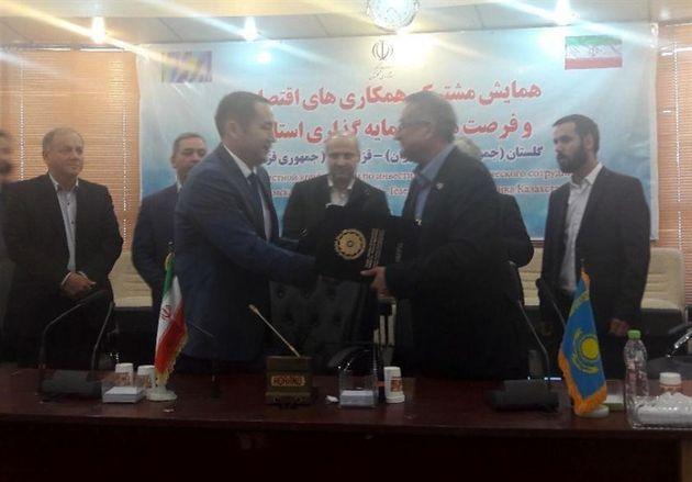 امضاءتفاهمنامه همکاری بین استان گلستان و استان قزلاوردا قزاقستان
