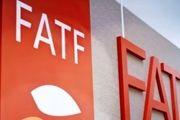 مهلت ایران برای اجرای استانداردهای FATF تمدید شد