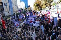 پخش زنده راهپیمایی13 آبان از شبکه رادیویی تهران