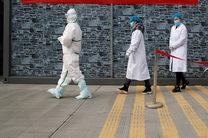 تایوان دهمین مورد از ابتلا به ویروس کرونا در این کشور راتایید کرد