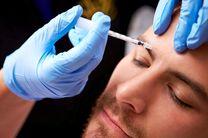 ممنوعیت انجام خدمات پزشکی زیبایی در مراکز غیر درمانی