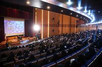 برگزاری سومین سخنرانی متخصصان ایرانی غیرمقیم در حوزه فناورینانو