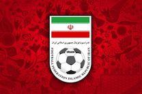 اسامی کاندیداهای ریاست و هیات رئیسه انتخابات فدراسیون فوتبال