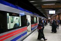 احتمال بازگشایی متروی اصفهان در هفته آینده