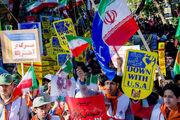 محدودیت های ترافیکی مراسم روز 13 آبان در اصفهان