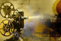 راه اندازی سینمای سیار در غرب هرمزگان