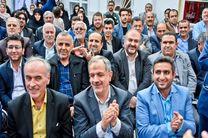 ستاد مرکزی حزب اعتدال و توسعه روحانی در استان مازندران راه اندازی شد