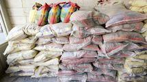محموله برنج قاچاق در نایین توقیف شد