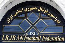 تفاهم ابتدایی برای امضای خواهرخواندگی بین فوتبال ایران و چین
