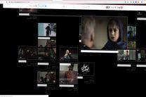 اختلال در صفحه سرچ آپارات/ صفحه نهنگ آبی آپارات هک شد+فیلم