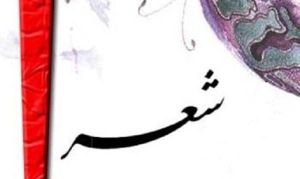 حاشیه در کارکرد امروز انجمنهای ادبی کرمانشاه، مقدم بر اصل است