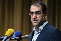 وزیر بهداشت از 3 بیمارستان تهران دیشب بازدید کرد