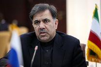 ۵۰۰ هزار خانه خالی در تهران