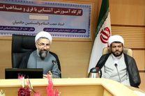در استان کردستان شیعه و سنی در کنار هم برابر و برادرند
