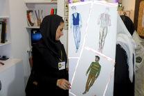 استارت آپ هنرها و صنایع دستی ایرانی در منطقه آزاد انزلی برگزار شد