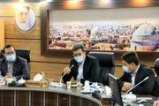 اخبارکوتاه از جلسات فرمانداری یزد در هفته جاری