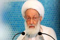 ادامه تحصن بحرینی ها مقابل خانه شیخ عیسی قاسم