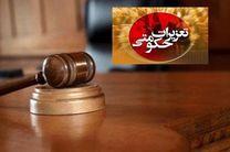 محکومیت بیش از پنج میلیارد ریالی قاچاقچی گردودر اصفهان