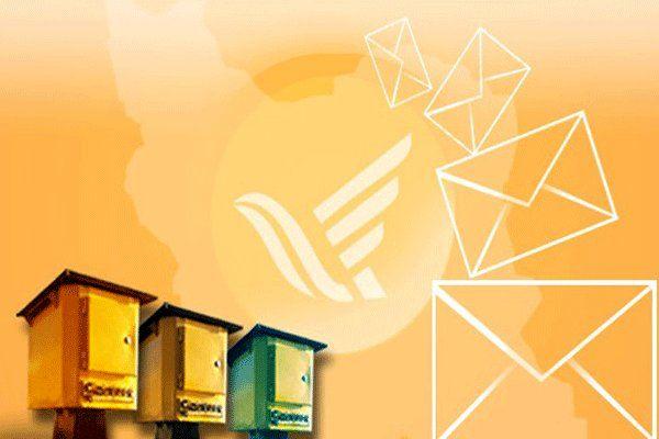 آغاز ثبت نام کارپوشه ایرانیان در دفاتر پستی دولتی