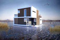 خانههایی برای زوج هایی که طلاق میگیرند، طراحی شد + تصویر