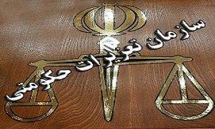 جرایم نقدی سنگین در انتظار قاچاقچیان کرمانشاهی