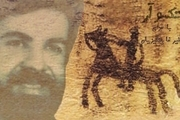 آهنگ «تکسوآر» با صدای علیرضا چنگیزیان منتشر شد