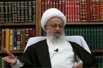 ارسال کمکهای غیرنقدی آیتالله مکارم شیرازی به مناطق زلزلهزده