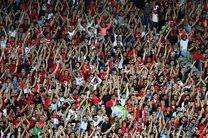 اطلاعیه باشگاه پرسپولیس برای حمایت از تیم ملی فوتبال ایران