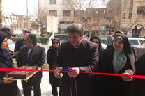 برگزاری نمایشگاه صنایع دستی در مشهد