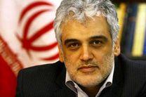 دانشکدههای دانشگاه آزاد تهران مرکز تجمیع میشوند