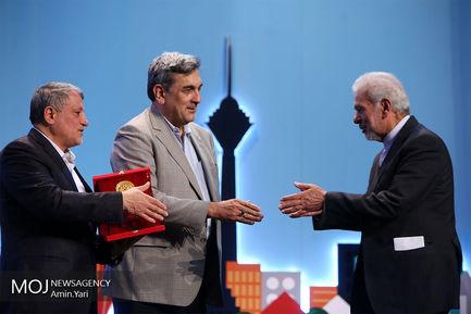 پنجاهمین+سالگرد+تاسیس+سازمان+نوسازی+شهر+تهران