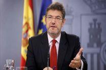 وزیر دادگستری اسپانیا از لغو خودمختاری کاتالونیا در صورت اعلام استقلال یک طرفه خبر داد