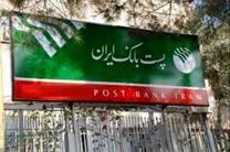 دیدار مدیرعامل پست بانک ایران با مسئولان باجه های نمایندگی بانکی مازندران