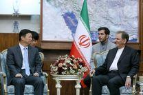 اراده جدی ایران توسعه روابط همه جانبه با جمهوری خلق چین است