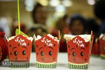 شب یلدا و ایده های متفاوت و جذاب برای تزئین شب یلدا عروس