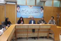 یک درصد از دانشجویان دانشگاه شیراز غیرایرانی هستند / جذب دانشمندان و نخبگان غیرمقیم