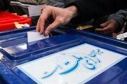ابلاغ پروتکل های بهداشتی به شعب اخذ رای در اصفهان / حذف استفاده از اثر انگشت