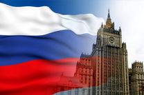 ایرلند دیپلمات های روسیه را اخراج میکند