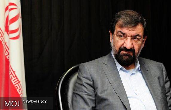 گزارش ۴۰۰ بندی عربستان علیه ایران