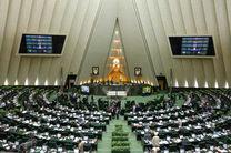 رسیدگی دوشیفته به لایحه بودجه 96 و استیضاح«آخوندی» دستورکار هفته آینده مجلس