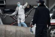US confirmed 11th case of Coronavirus