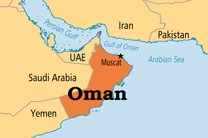 افتتاح بندر السویق عمان/ فرصت کم نظیر برای صادرات ترهبار ایران