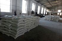 تولید شکر در کارخانه نیشکر هفت تپه از سرگرفته شد