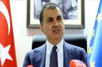 هشدار ترکیه به فرانسه درباره آموزش به کُردهای سوریه